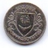 1972 FAC Centenary Coin