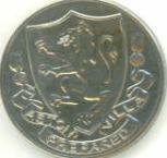 1972 FA Centenary Coin
