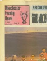 1968 ECF Mancs Evening Newsspecial